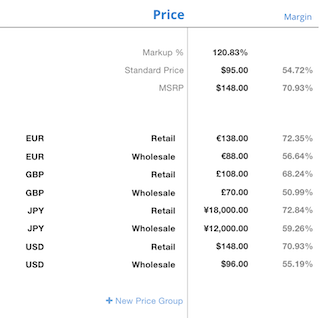 ApparelMagic software tracks prices, currencies, commissions, royalties and profits for retail and wholesale